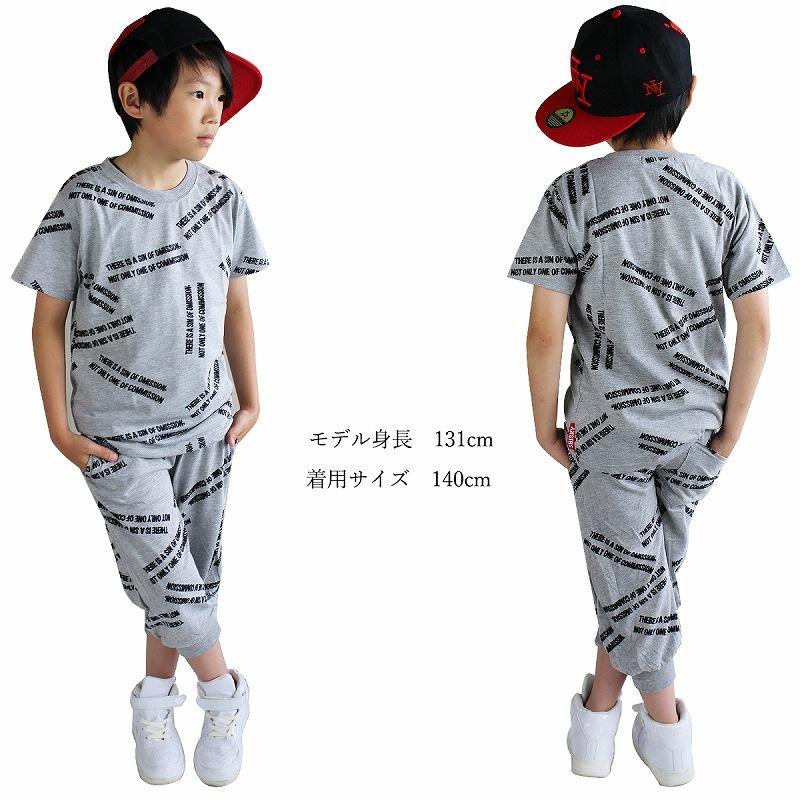 キッズダンス衣装のSHISKYのロゴのハーフパンツ、着用イメージ
