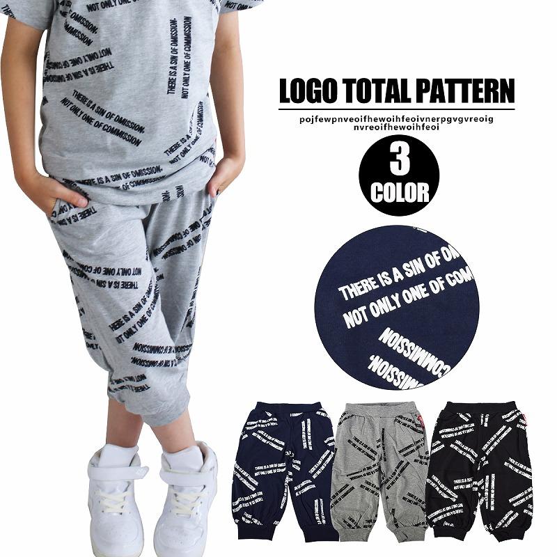 キッズダンス衣装のSHISKYのロゴのハーフパンツ