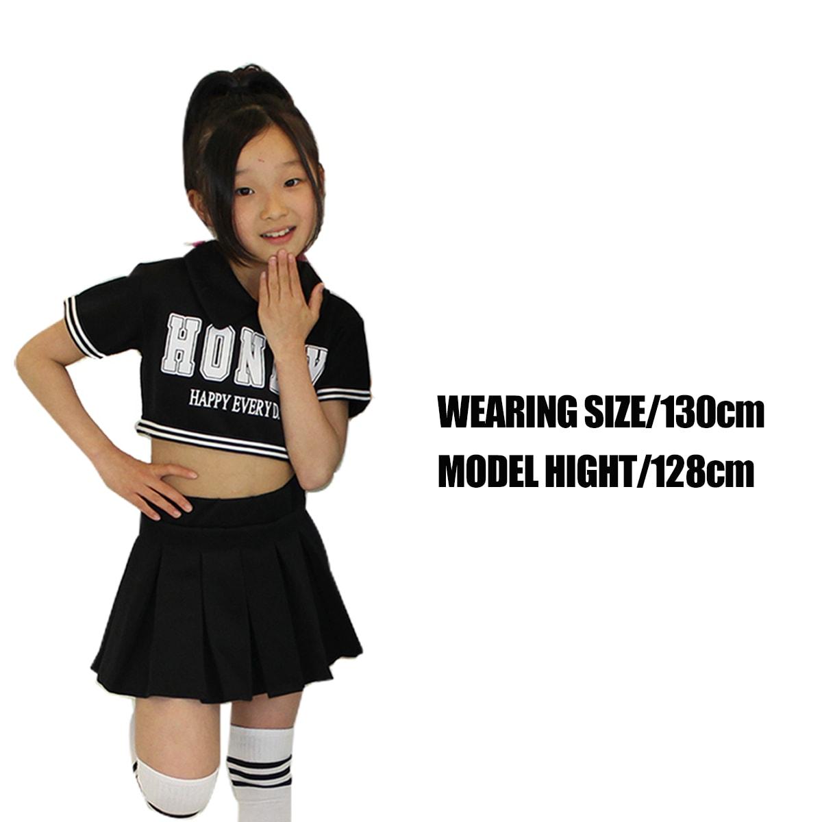 チアガール セットアップ 4カラー ヒップホップ キッズダンス衣装 セット内容