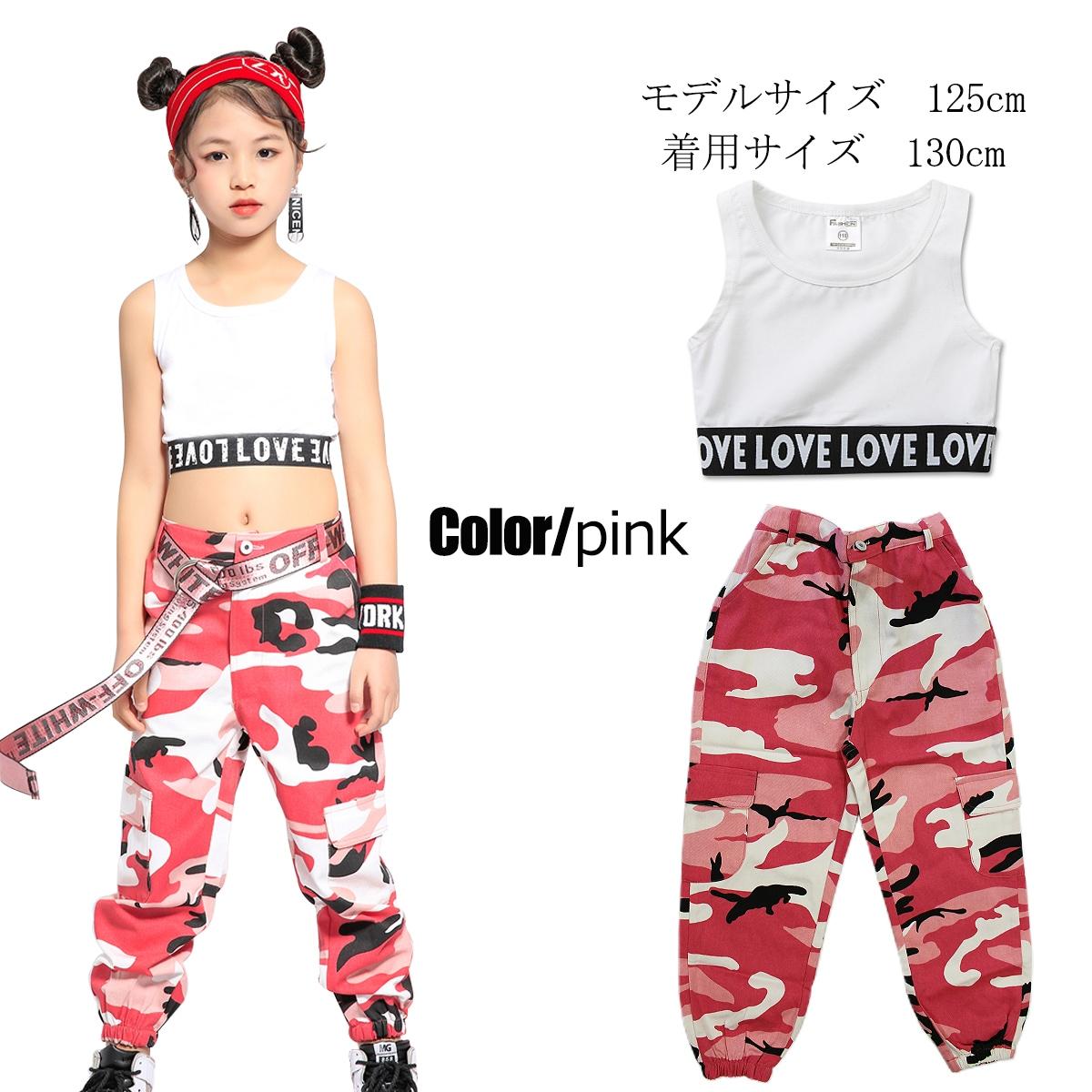 カラー【ピンク】
