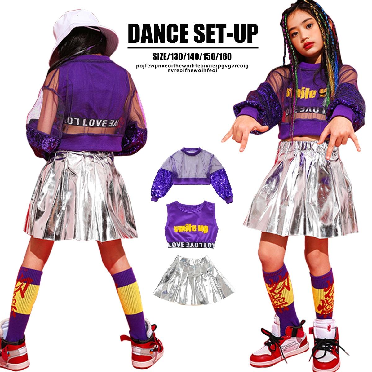 スパンコール セットアップ パープル 紫 ヒップホップ キッズダンス衣装