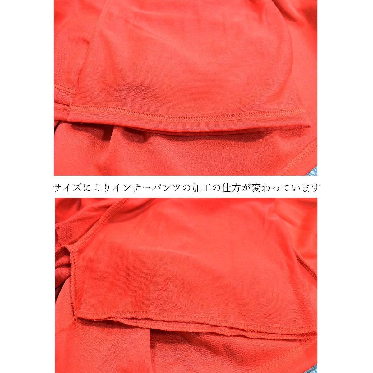 キッズダンス衣装 スパンコール 上下セット レッド  赤 スカート インナーパンツ