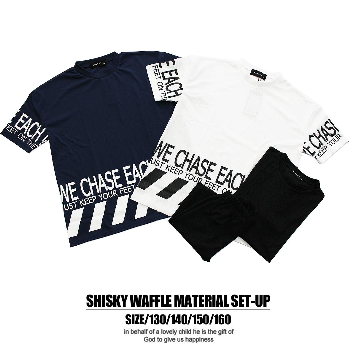 SHISKYワッフル素材半袖Tシャツ×レギンスセットアップ