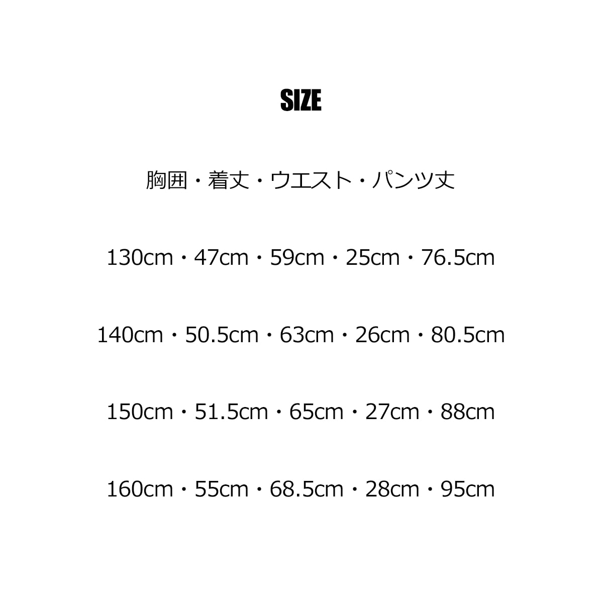 SHISKYワッフル素材半袖Tシャツ×レギンスセットアップ サイズ