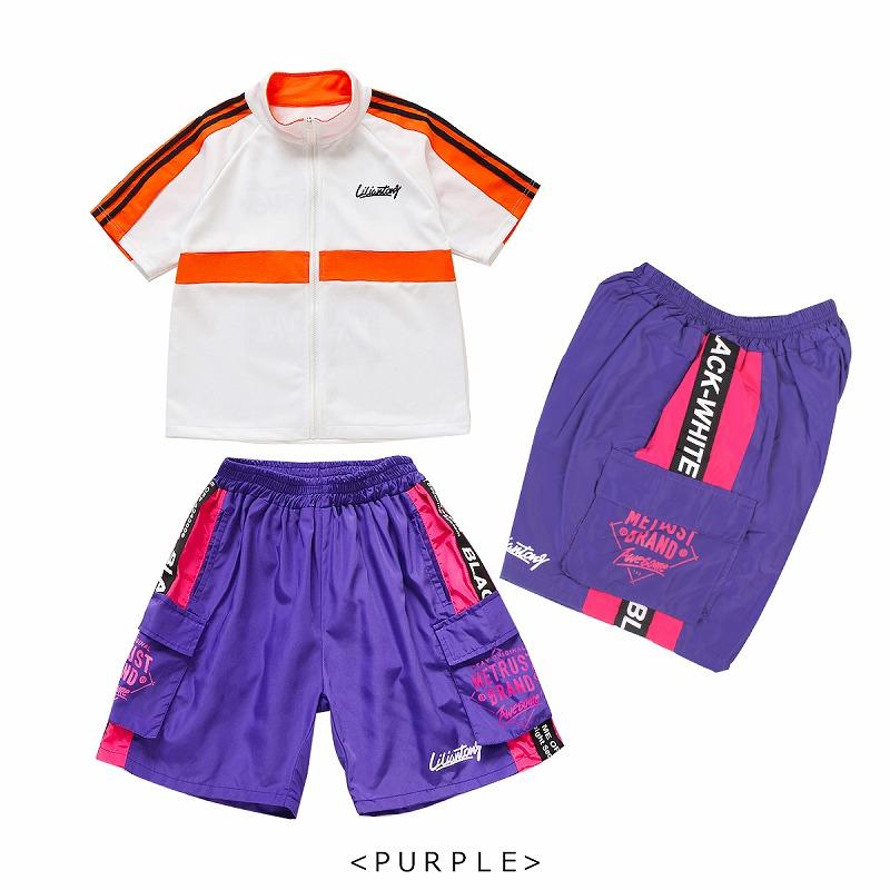 ストリートダンスに☆ジャージセットアップ、紫