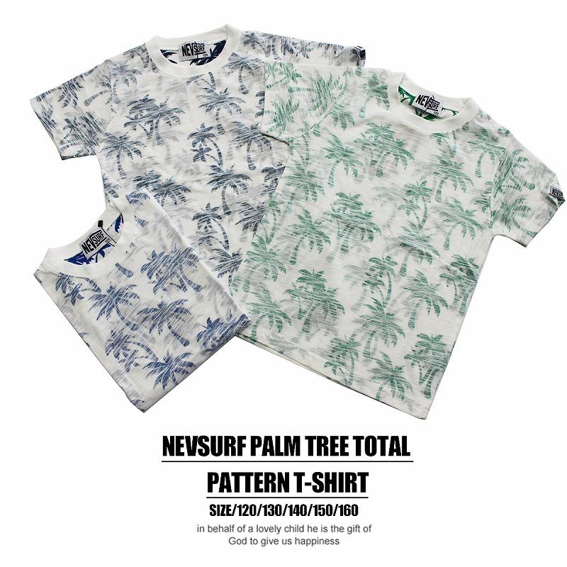 NEV SURF ヤシの木 総柄 Tシャツ