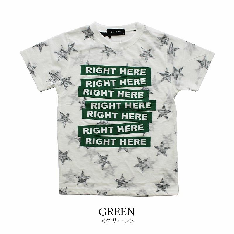 【グリーン/緑】