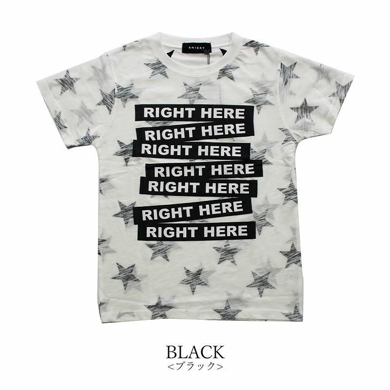 【ブラック/黒】