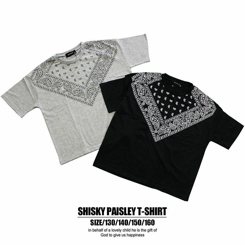 SHISKY ペイズリー 半袖Tシャツ