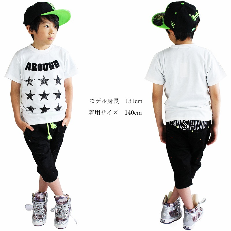 キッズダンス衣装のSHISKYのサガラロゴTシャツ、着用イメージ