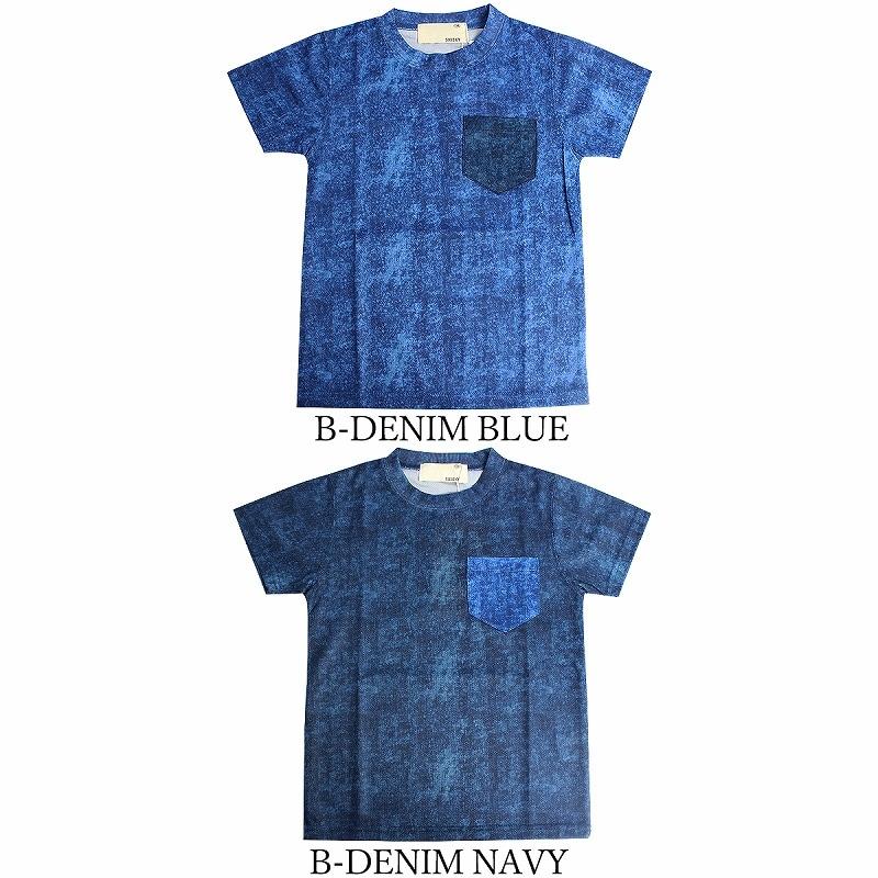 キッズダンス衣装のドライメッシュTシャツ、デニムブルーとデニムネイビー