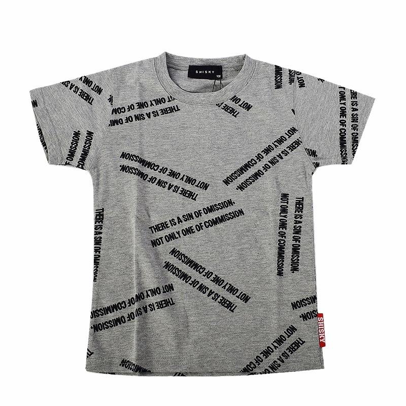 キッズダンス衣装のSHISKYの半袖Tシャツ、グレー