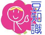 豆知識 キッズダンス衣装・子供服yuai