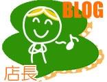 店長 ブログ キッズダンス衣装・子供服yuai