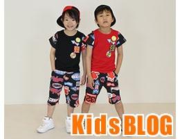 キッズモデル ブログ キッズダンス衣装・子供服yuai