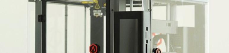 業務用3Dプリンター