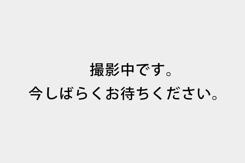 友白髪(ともしらが)