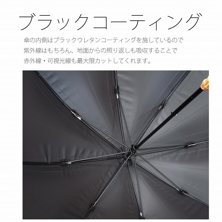 日傘 サブ画像5