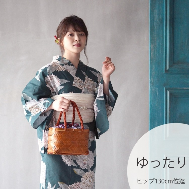 品番 5013049311 / 浴衣3点セット utatane 古典柄 レトロ アンティーク 系 菊 深緑 系(画像)