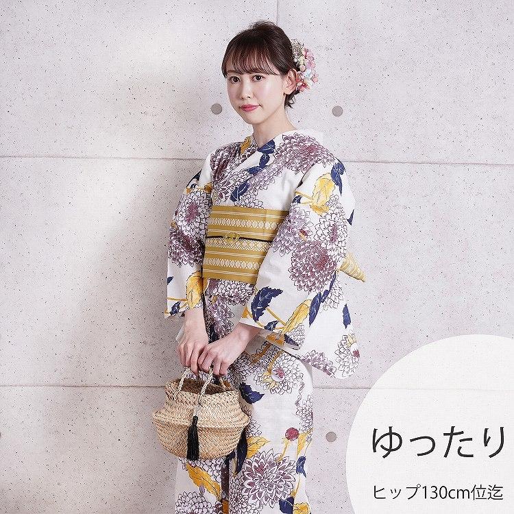 品番 5013146211 / 浴衣3点セット utatane 古典柄 レトロ アンティーク 系 菊 ベージュ 系(画像)