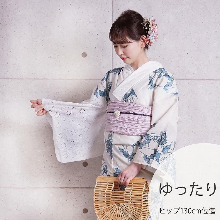品番 5013149111 / 浴衣3点セット utatane 大人 綺麗 系 草花 きなり 系(画像)