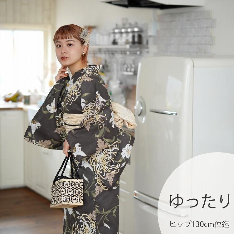 品番 5013149311 / 浴衣3点セット utatane 大人 綺麗 系 糸菊 茶 系(画像)