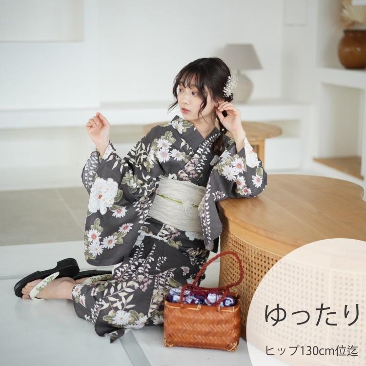 品番 5013149411 / 浴衣3点セット utatane 大人 綺麗 系 椿 茶 系(画像)