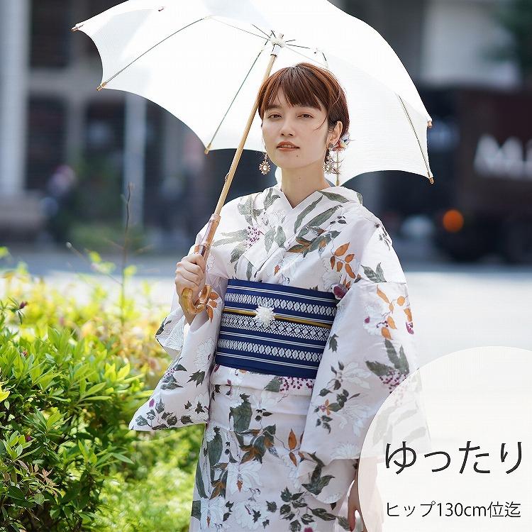 品番 5013154311 / 浴衣3点セット utatane 古典柄 レトロ アンティーク 系 牡丹 きなり 系(画像)