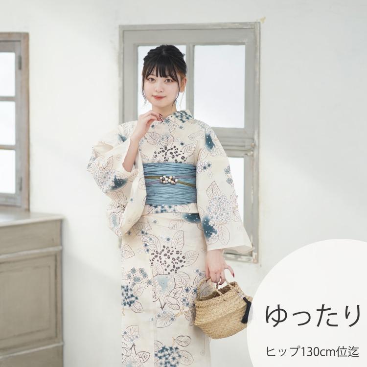 品番 5013154511 / utatane 浴衣3点セット(3L)変わり生地 華やか 可愛い系 紫陽花 ベージュ系(画像)
