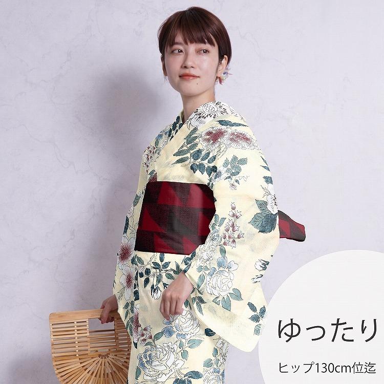 品番 5013155311 / 浴衣3点セット utatane 大人 綺麗 系 薔薇 ベージュ 系(画像)