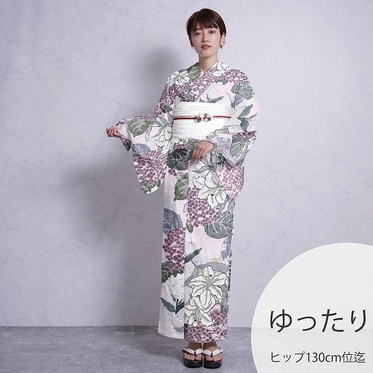 品番 5013155411 / 浴衣3点セット utatane 大人 綺麗 系 紫陽花 ピンク 系(画像)