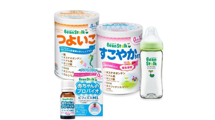 赤ちゃんのための商品