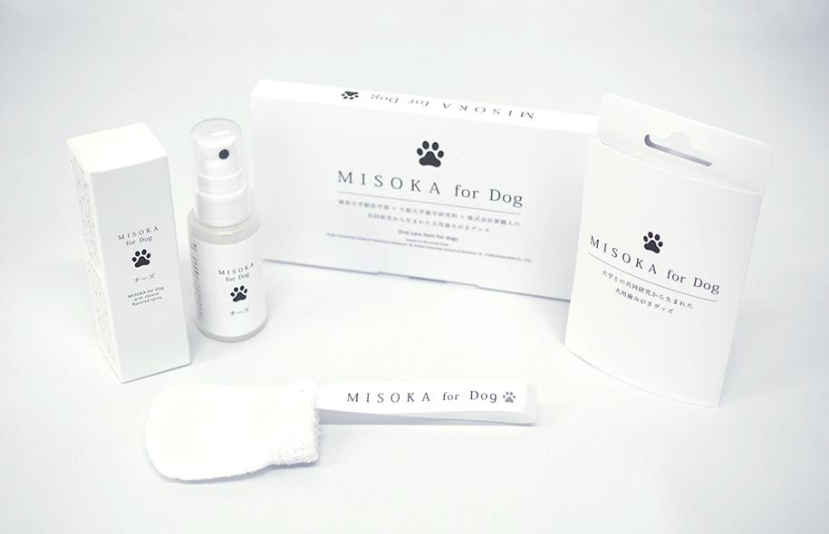 MISOKA for Dog 商品情報