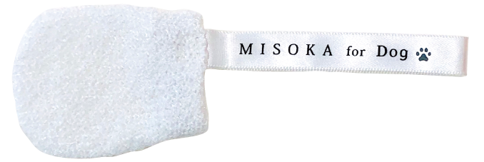 MISOKA for Dog 使いやすさ・磨きやすさの秘密はミトン型!