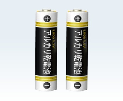 2. 乾電池2個で約45日計測
