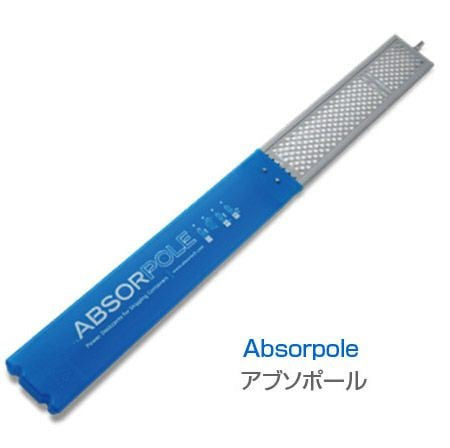 Absortech アブソテック(海上コンテナ用強力乾燥剤)