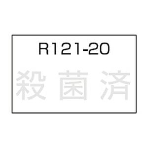 レトルト殺菌ラベル(貼るだけでモニタリング・1点式)示温材