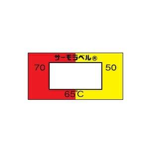 組合せサーモラベル Aシリーズ(不可逆 + 可逆・3点式)示温材