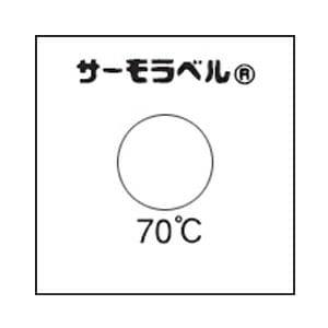 サーモラベル LIシリーズ(1点式)示温材