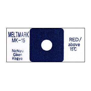 メルトマーク(温度上昇の履歴確認・1点式)示温材