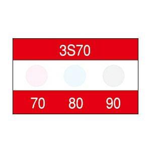 サーモカラーセンサー 3Sシリーズ (3点式)示温材