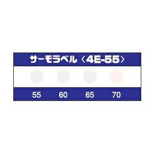 サーモラベル 4Eシリーズ(4点式)示温材