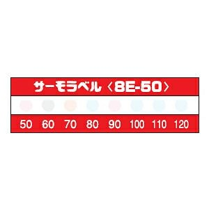 サーモラベル 8Eシリーズ(8点式)示温材