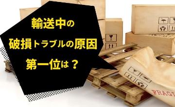/img/product/voice001.jpg
