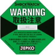 ショックウォッチL-30