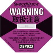 ショックウォッチL-55
