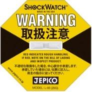 ショックウォッチL-65
