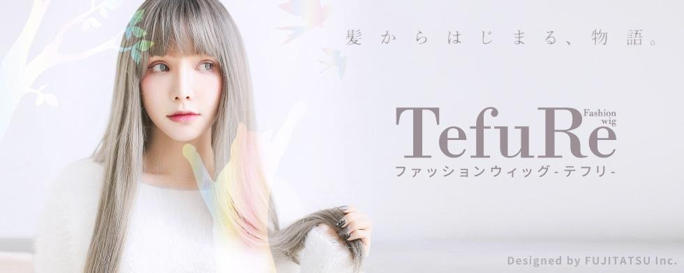 Tefure