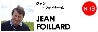 ジャン・フォイヤール