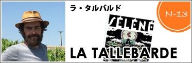ラ・タルバルド